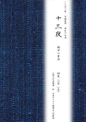 13n-k.jpg