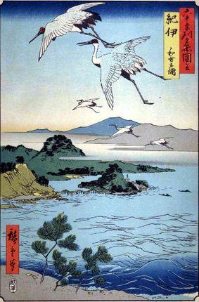 800px-Hiroshige_Wakanoura.jpg